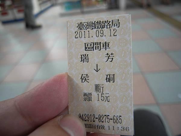 R0027790.JPG
