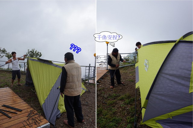 DSC01759.jpg