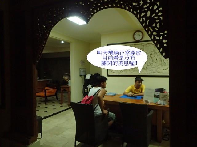 P7129802.jpg