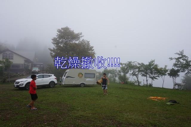 DSC04002.jpg