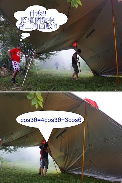 DSC07549.jpg