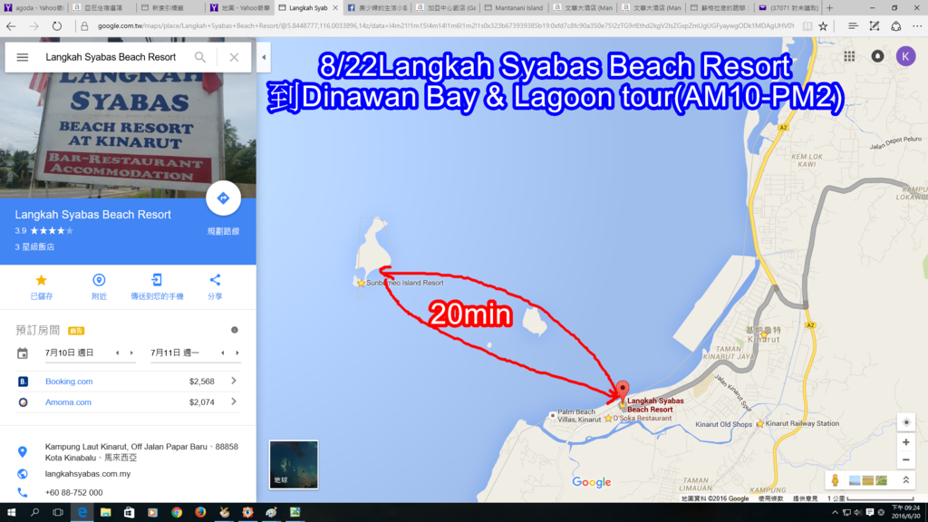 07-08-22Langkah Syabas Beach Resort到汀娜灣