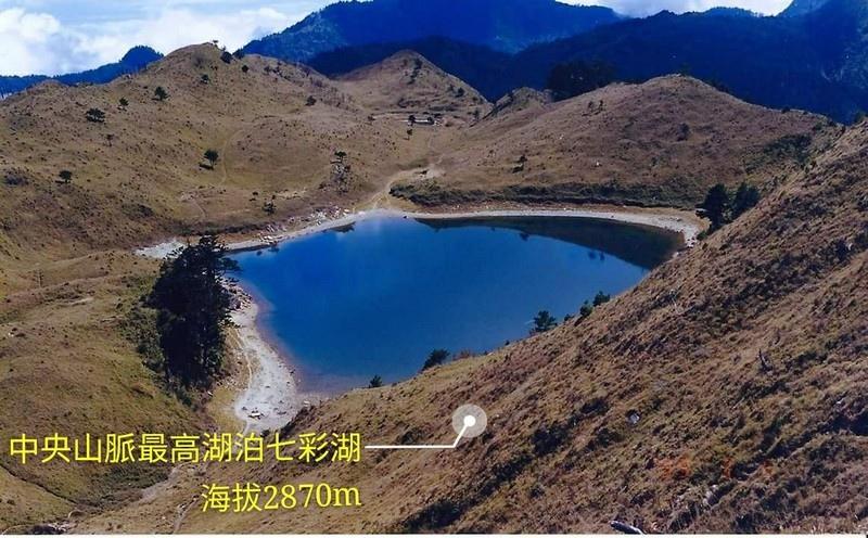 A03七彩湖2-01.jpg