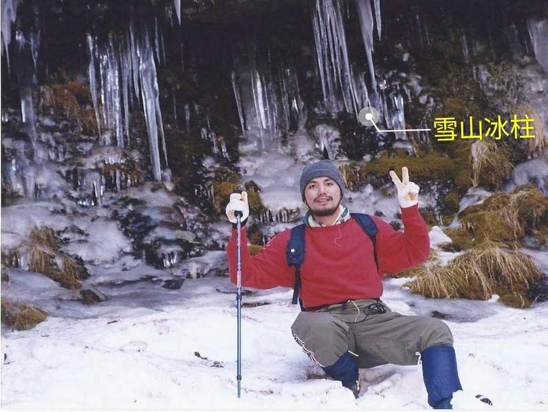 A01 雪山冰柱.jpg