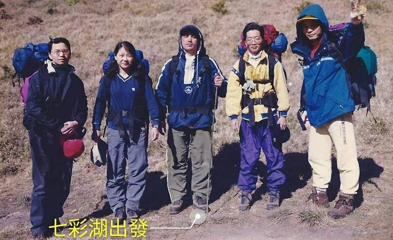 A03七彩湖2-02.jpg
