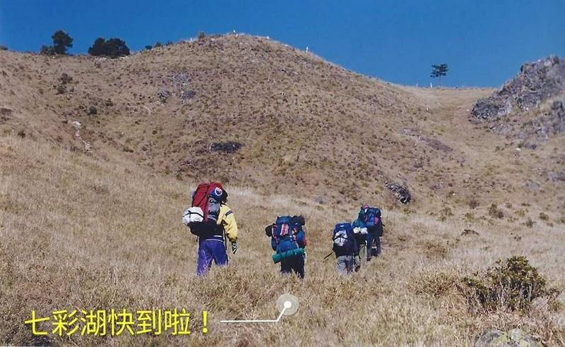 A04七彩湖.jpg