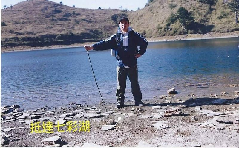 A06七彩湖.jpg