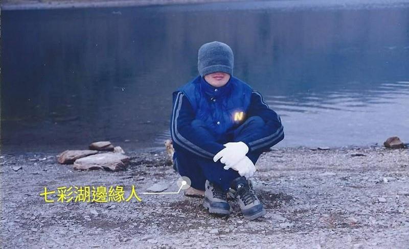 A10七彩湖8.jpg