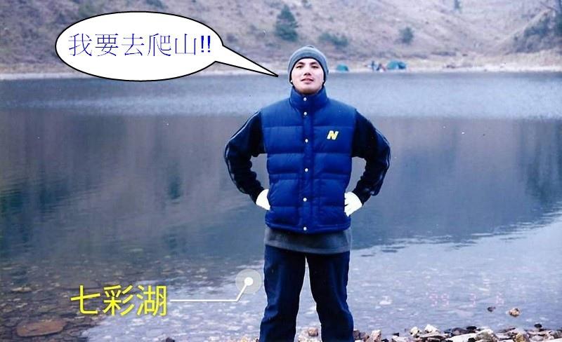 A11七彩湖8
