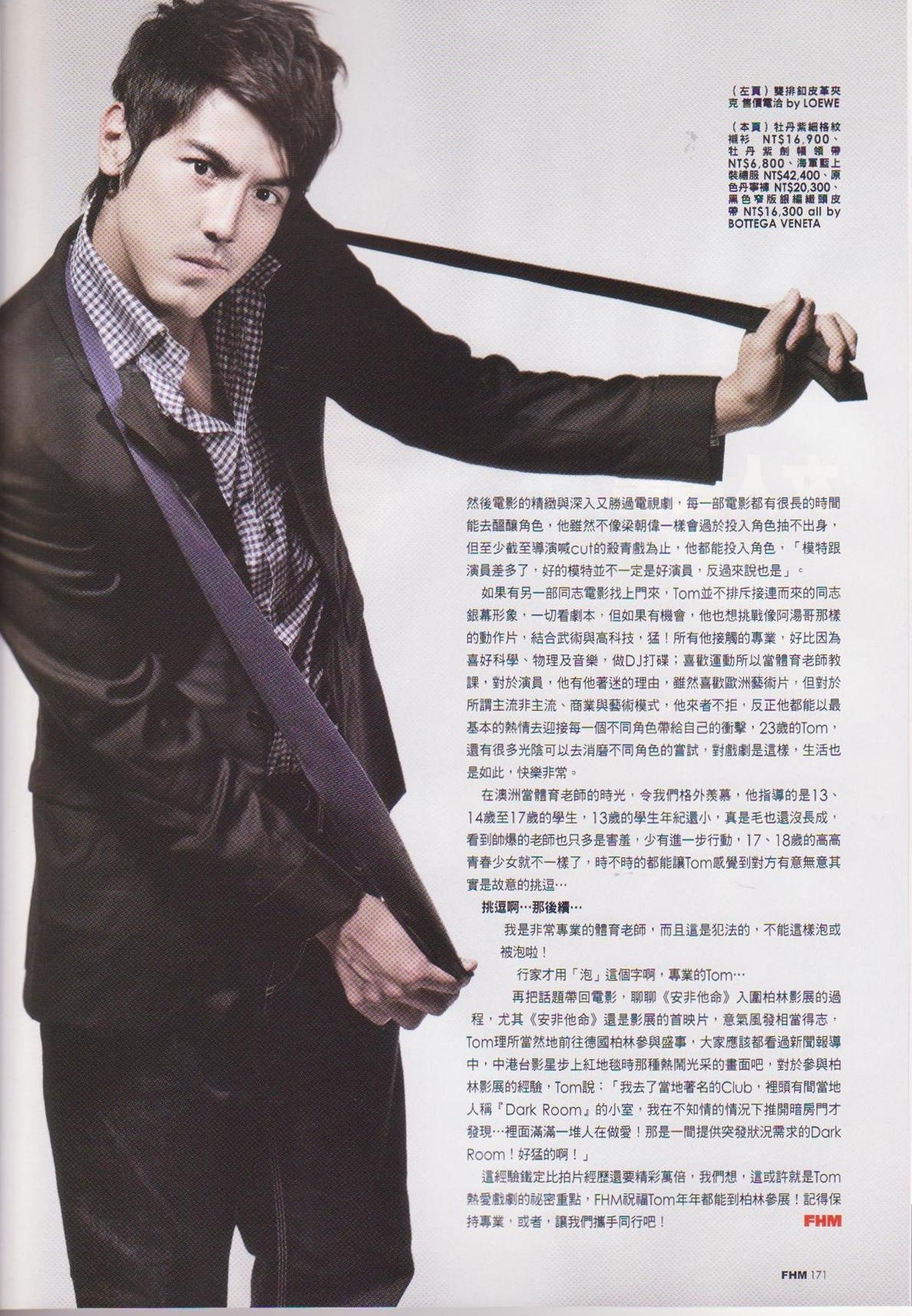 雜誌6.jpg