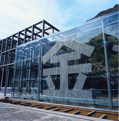 黃金博物館-黃金館