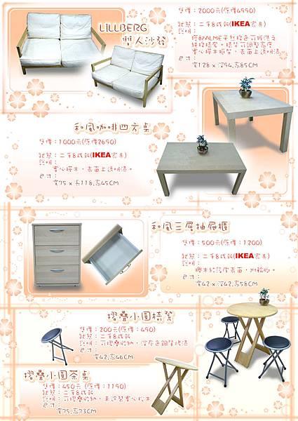拍賣商品dm01