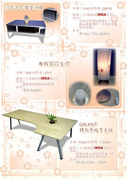 拍賣商品dm02