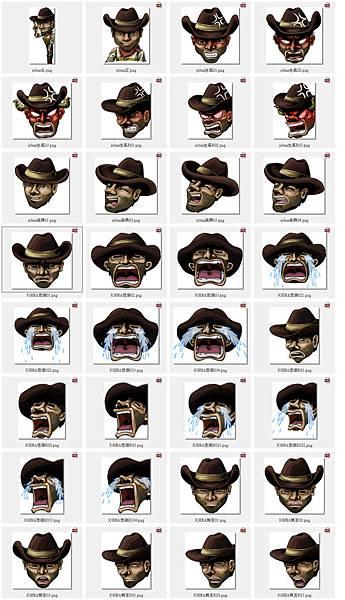 牛仔人物表情