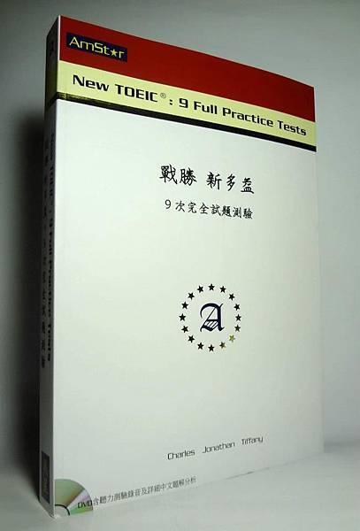 New TOEIC: 9 Full Practice Tests 戰勝新多益: 9次完全試題測驗 ISBN: 978-986-84142-1-1