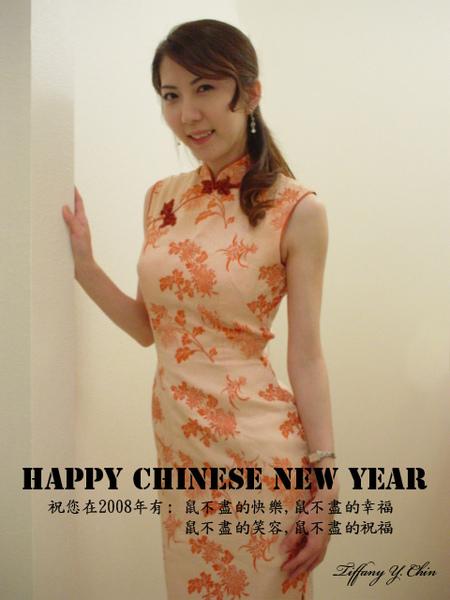 秦毓婷 my chinese name