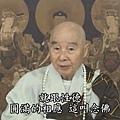 淨土大經解演義2.jpg
