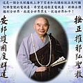 chin_kung.jpg