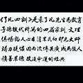 了凡四訓DVD3.jpg