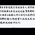了凡四訓DVD4.jpg
