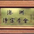 苦行DVD1.JPG