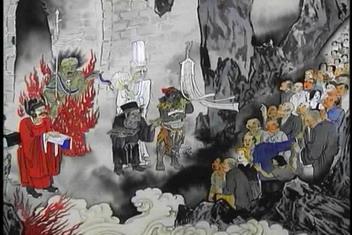 地獄變相圖導覽DVD3.jpg