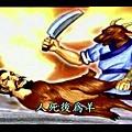 消災延壽的秘訣-護生放生VCD3.JPG