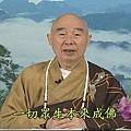 中國傳統文化-古聖先賢的教育.JPG