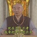 怎樣才能實現世界和平.JPG
