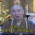 三福六度十大願王-四大天王-佛說八大人覺經.JPG