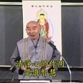 大勢至菩薩念佛圓通章.JPG