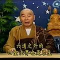 地藏菩薩本願經選輯.JPG