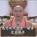 地藏經大意-普賢行願品輯要疏選讀.JPG