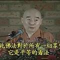 認識佛教-三皈傳授.JPG