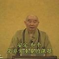中國人遠祖怎樣教導後裔-建國君民教學為先.JPG