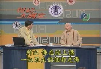 多元文化教育與和平.JPG