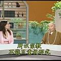淨空法師專題訪問-倫理道德與宗教對談.JPG