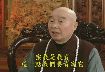 鳳凰衛視文化大觀園專訪淨空老和尚.JPG