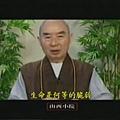 山西小院-治病救人除禍.jpg