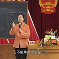 邵雅忠-龍湖區《和諧家庭從我做起》報告會.jpg