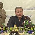 悟道法師-大勢至菩薩念佛圓通章疏鈔菁華-台語.jpg