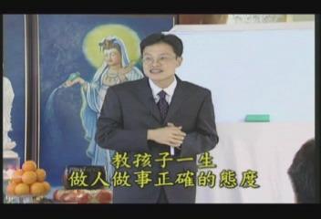 蔡禮旭-幸福人生講座-如何做一個真正如法的好人2004年10月.jpg