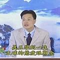 蔡禮旭-幸福人生講座-如何做一個真正如法的好人2004年11月.JPG