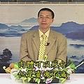 鍾茂森-因果輪迴的科學證明.jpg