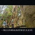 了凡四訓新電影版國台語.jpg