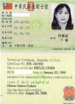 licence_vegetable_small_002