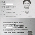 licence_vegetable_small_021