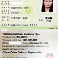 licence_vegetable_small_023.jpg