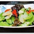 vegetable-36-net - 複製.jpg