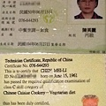 licence_vegetable_small_025